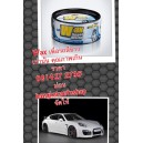 เคลือบสีรถWax super white สำหรับรถสีขาวและสีอ่อนโดยเฉพาะ